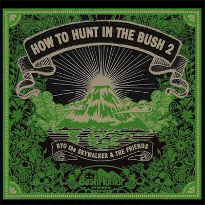 HOW TO HUNT IN THE BUSH 2