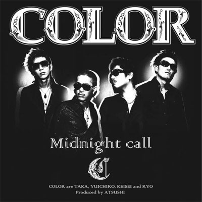 Midnight call