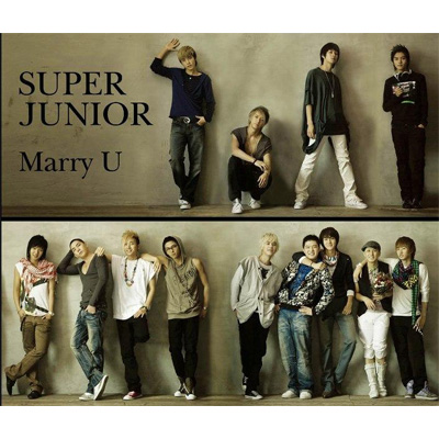 Special Single -Marry U-【通常盤】