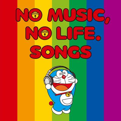 NO MUSIC, NO LIFE.SONGS