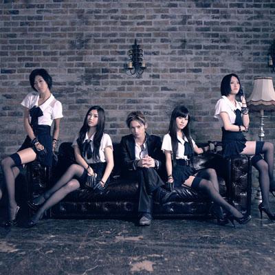 BAD GIRL!! feat. SKY-HI(AAA) / 逢うたび好きになって