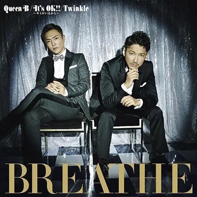 Queen B / It's OK!! ~キミがいるから~ / Twinkle (CD+DVD) TYPE-B