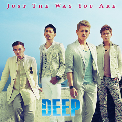 Just The Way You Are (CD)