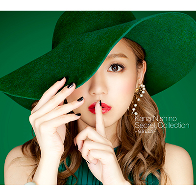 Secret Collection ~GREEN~【初回生産限定盤】(CD+DVD)