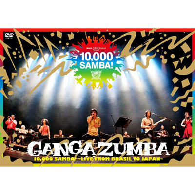 10,000 SAMBA !�`LIVE FROM BRASIL TO JAPAN�`