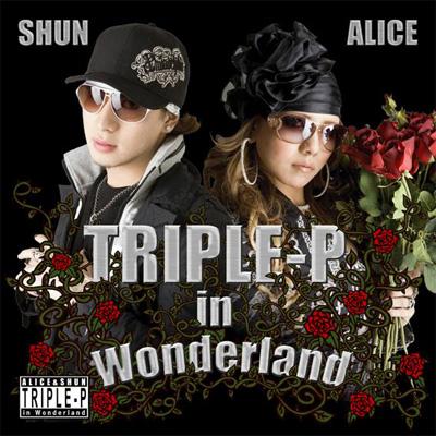 TRIPLE-P in Wonderland