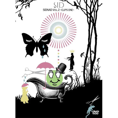 SIDNAD Vol.2~CILPS ONE~