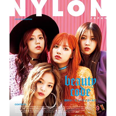 <BLACKPINK 表紙&特集>NYLON JAPAN 2017年9月号【通常盤】