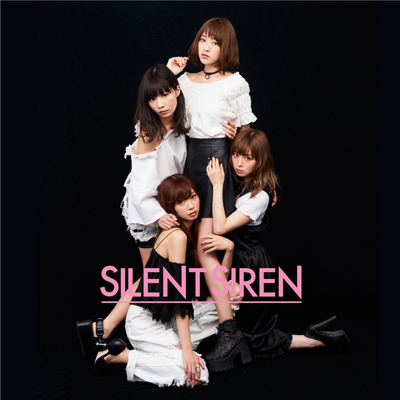 <SG&AL4枚同時購入セット>Silent Siren Selection【初回生産限定盤】(2枚組CD+DVD)+フジヤマディスコ【3形態】