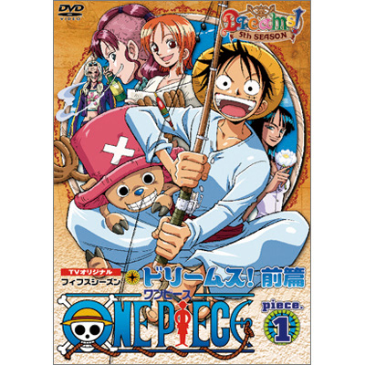 ONE PIECE �����s�[�X �t�B�t�X�V�[�Y�� Piece�D1 TV�I���W�i���wDreams!�x�O��