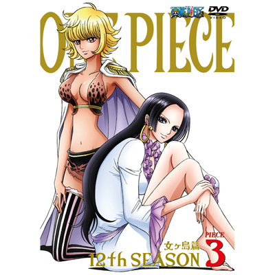 ONE PIECE �����s�[�X 12th�V�[�Y�� �������� piece.3�y�ʏ�Ձz