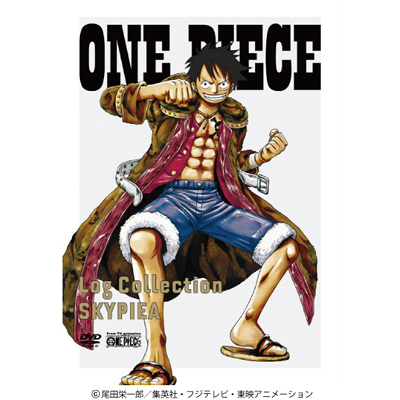 "ONE PIECE Log  Collection  ""SKYPIEA"""