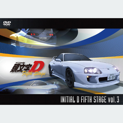 �������m�C�j�V�����nD Fifth Stage  Vol.3