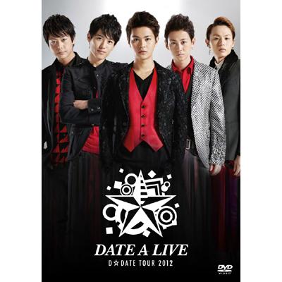 D☆DATE TOUR 2012 ~DATE A LIVE~