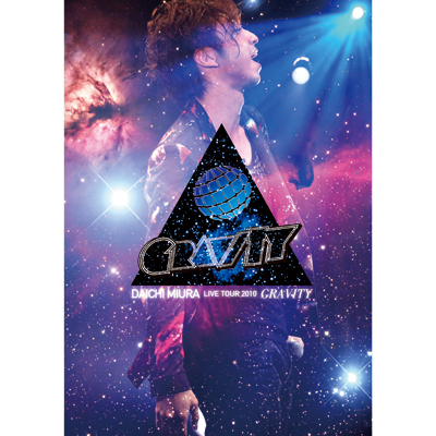 DAICHI MIURA LIVE TOUR 2010 ~GRAVITY~【通常盤】