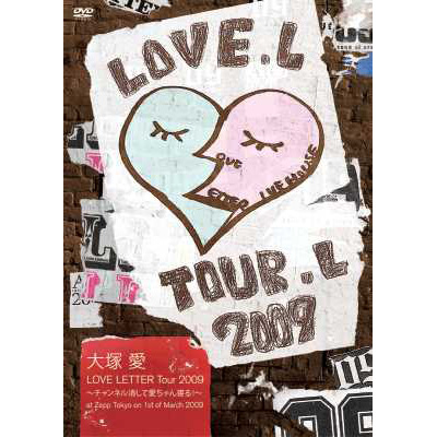 ��� �� LOVE LETTER Tour 2009 �`�`�����l�������Ĉ������Q��!�` at Zepp Tokyo on 1st of March 2009