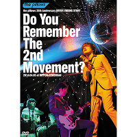 the pillows 25th Anniversary NEVER ENDING STORYDo You Remember The 2nd Movement?2014.04.05 at NIPPON SEINENKAN(DVD2枚組)