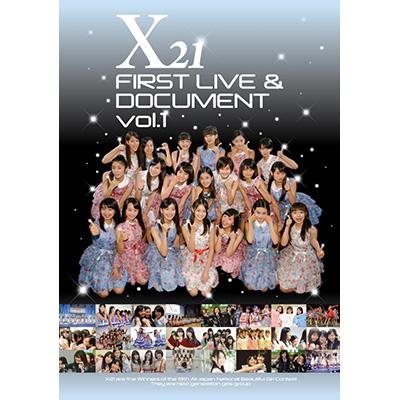 X21 FIRST LIVE & DOCUMENT vol.1(DVD)