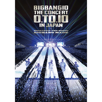 BIGBANG10 THE CONCERT : 0.TO.10 IN JAPAN + BIGBANG10 THE MOVIE BIGBANG MADE(2枚組DVD+スマプラ)