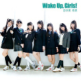 (Wake Up, Girls!ED)言の葉 青葉【CD+DVD】