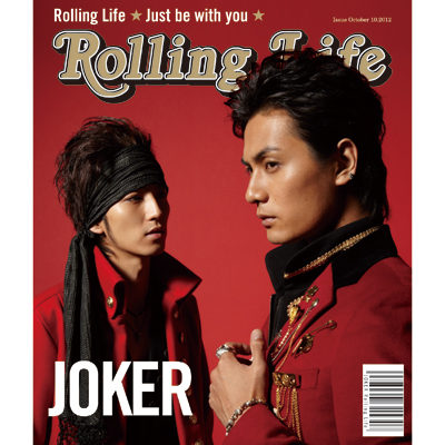 Rolling Life【CD+DVD(ミュージッククリップ他)】