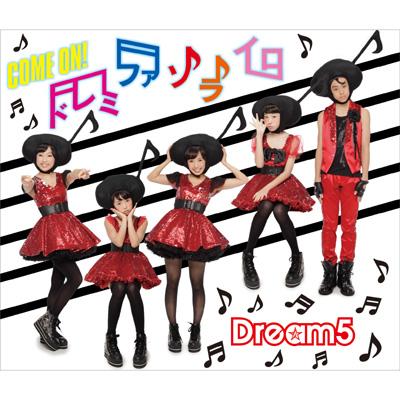COME ON!/ ドレミファソライロ【CDのみ】