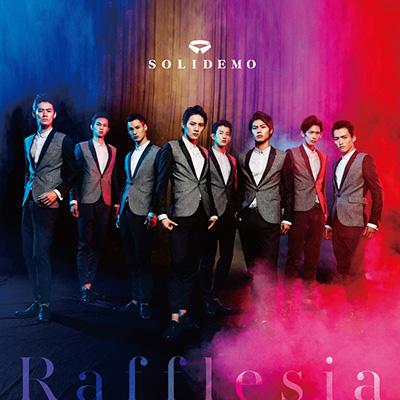 Rafflesia(CD+DVD)