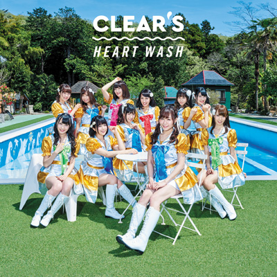HEART WASH【初回生産限定盤タイプB】(CD only)