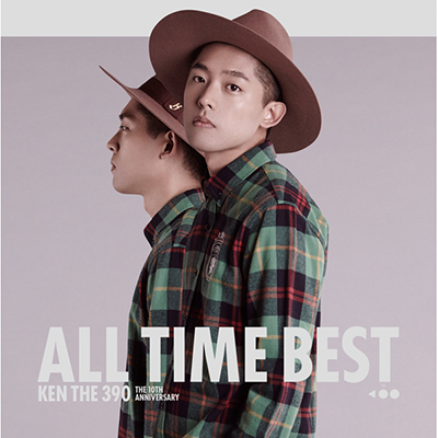 KEN THE 390 ALL TIME BEST ~The 10th Anniversary~(2枚組CD)