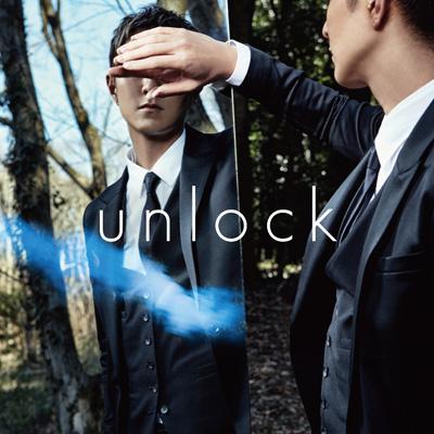 unlock (CD+DVD+スマプラ)