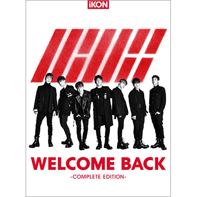 WELCOME BACK -COMPLETE EDITION-(CD+DVD+スマプラ)