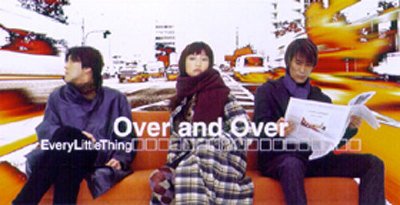 Every Little Thingの画像 p1_40