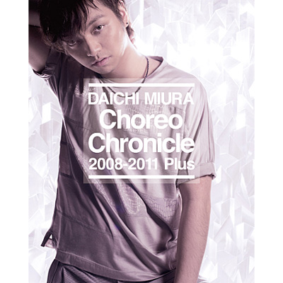 Choreo Chronicle 2008-2011 Plus(Blu-ray)