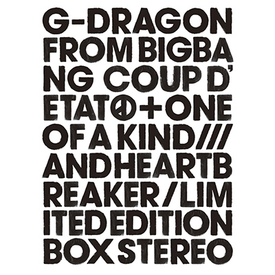 COUP D'ETAT [+ ONE OF A KIND & HEARTBREAKER]【初回生産限定盤】(2CD+DVD+フォトブック+グッズ)