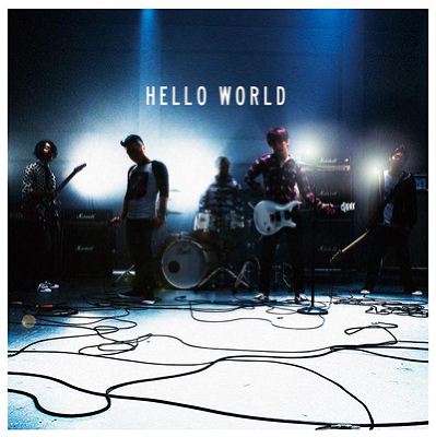 Hello World【通常盤】