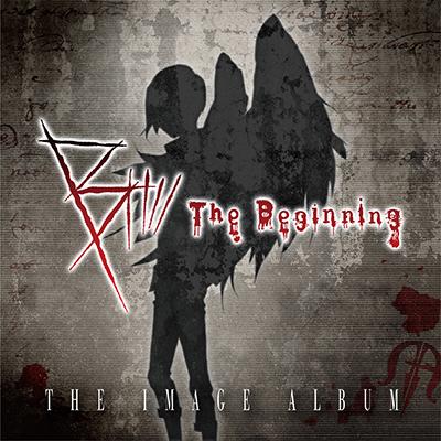 B: The Beginning  THE IMAGE ALBUM(CD)