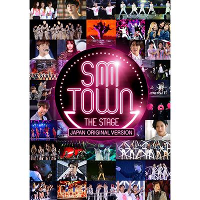 SMTOWN THE STAGE-日本オリジナル版- コンプリート DVD エディション