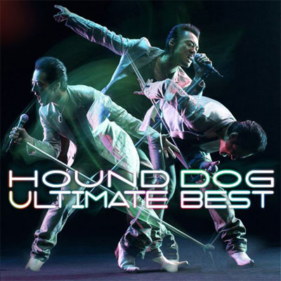 HOUND DOG ULTIMATE BEST【通常盤】