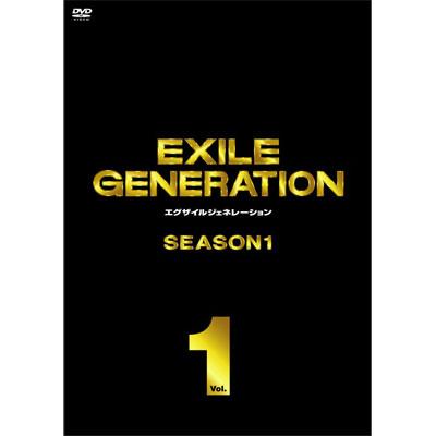 EXILE GENERATION SEASON1 Vol.1