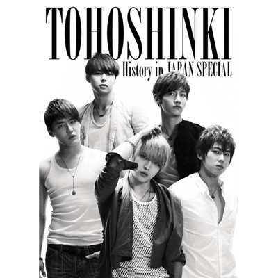 TOHOSHINKI History in JAPAN SPECIAL【通常盤】