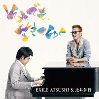 それでも、生きてゆく(CDシングル+DVD)