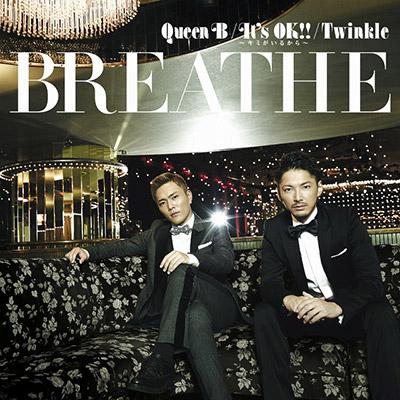 Queen B / It's OK!! ~キミがいるから~ / Twinkle (CD)