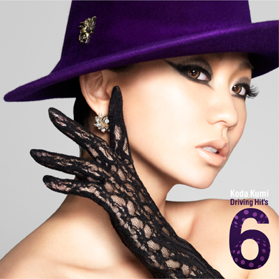 Koda Kumi Driving Hit's 6【CDのみ】
