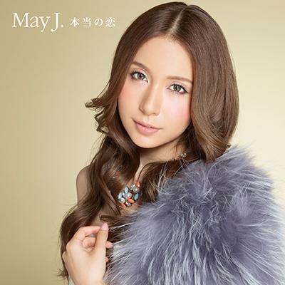 本当の恋(CD+DVD)
