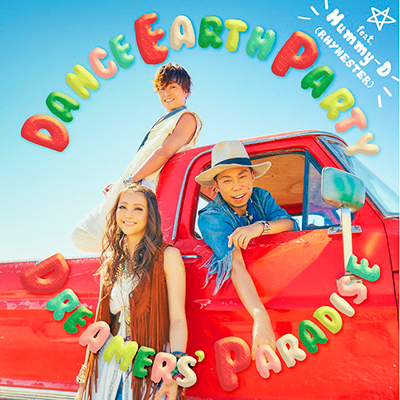 DREAMERS' PARADISE(CD)
