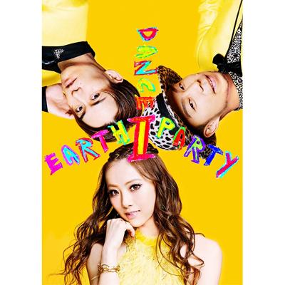 I (CD+2DVD+スマプラ)