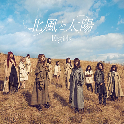 北風と太陽(CD)