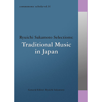 commmons: schola vol.14 Ryuichi Sakamoto Selections: Traditional Music in Japan