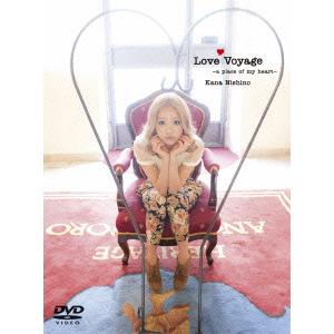 Love Voyage【初回生産限定盤】(DVD)
