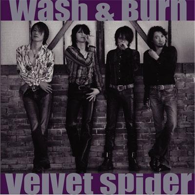 Wash & Burn